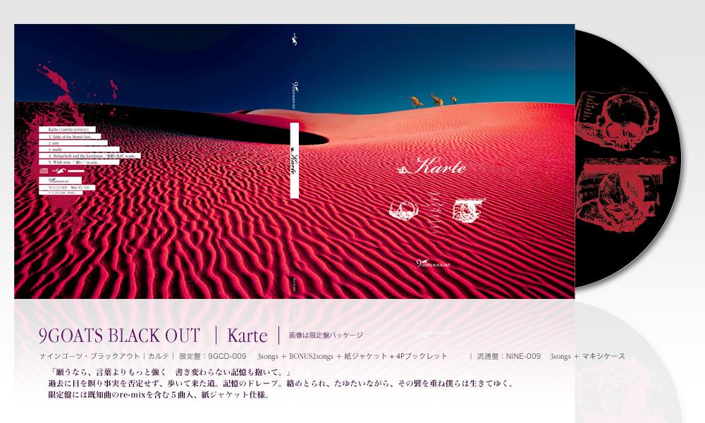 9GCD-009_JKsample.jpg